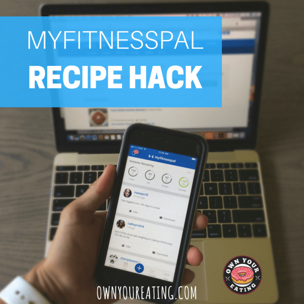 How to Use the Recipe Function in MyFitnessPal